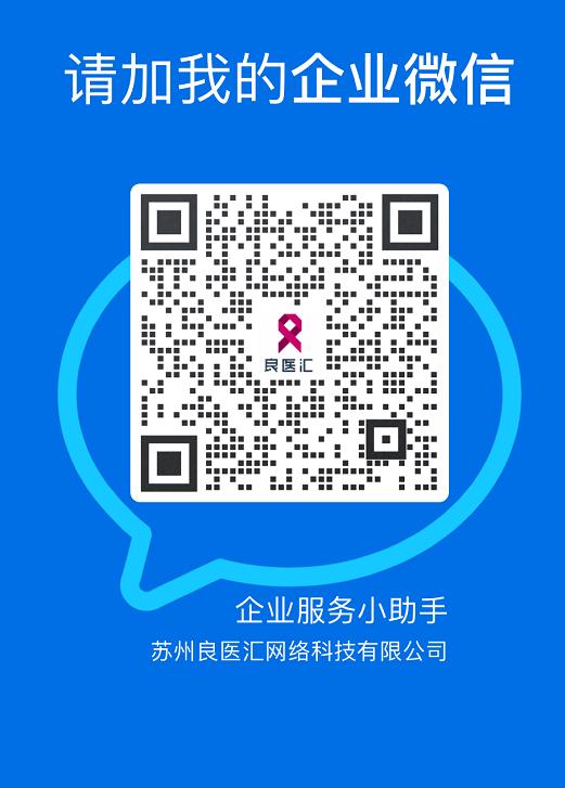 微信图片_20210115180905.png