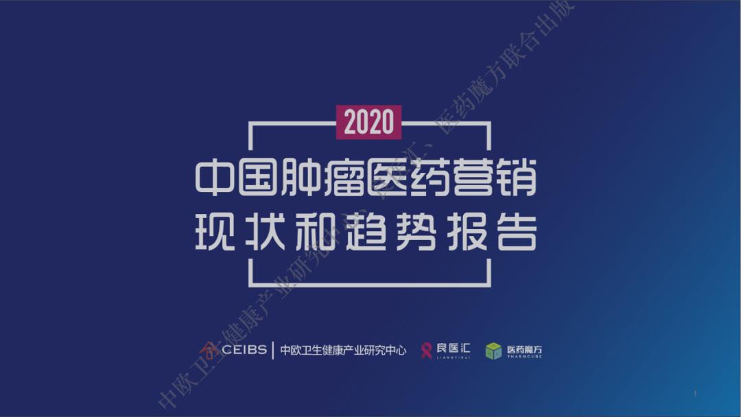 微信图片_20210118172811.png
