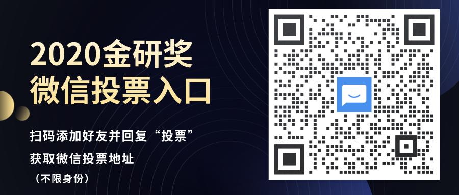 默认标题_公众号封面首图_2021-01-19-0 (1).png