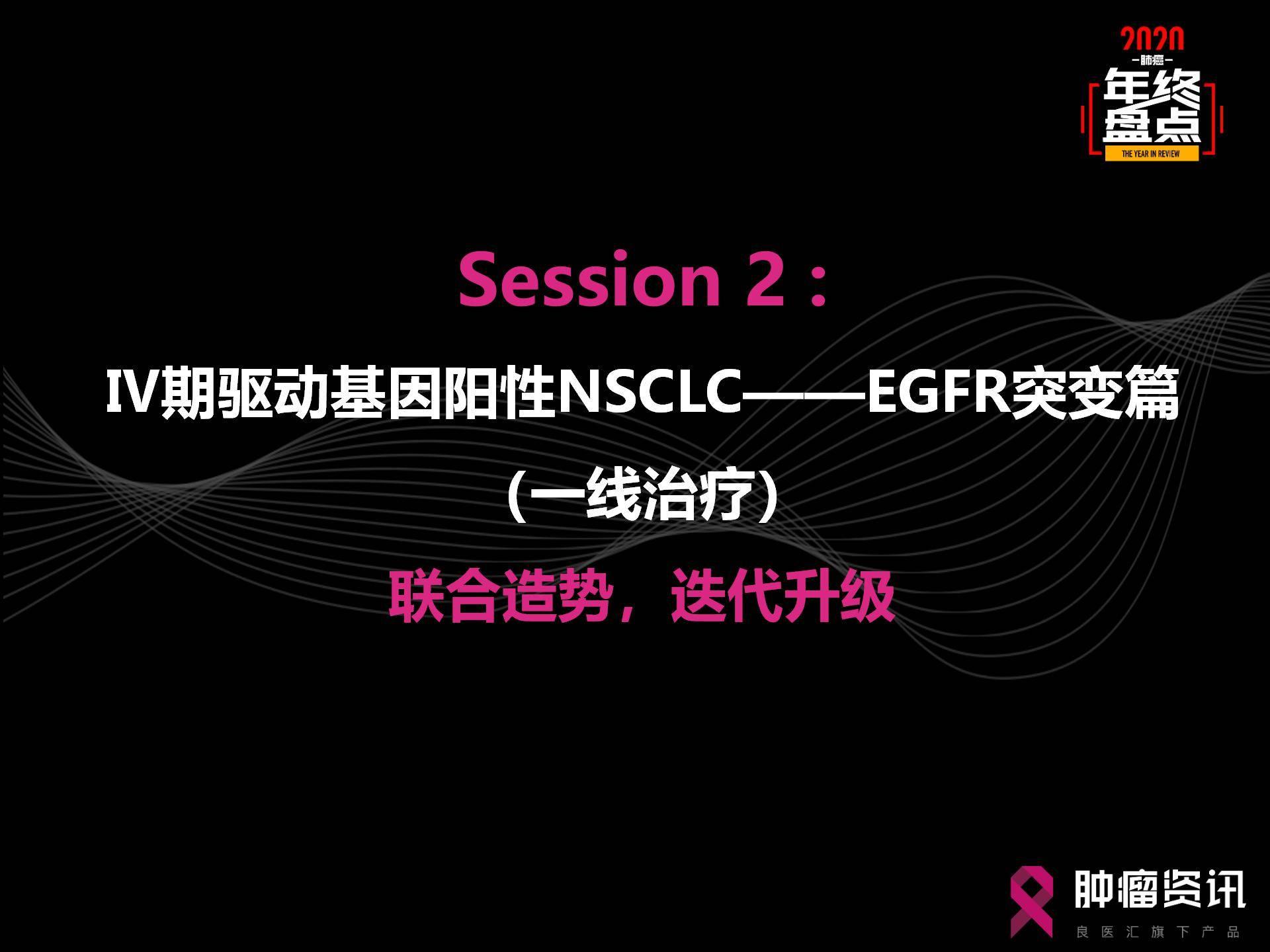 session 2.jpg