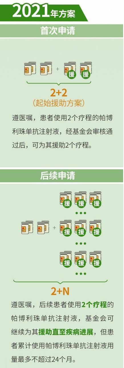 图片 1(1).jpg