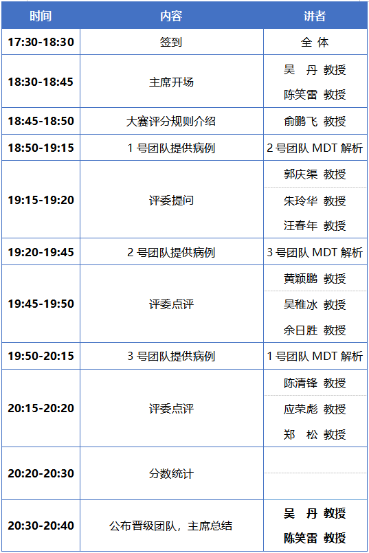 1611662480(1).png