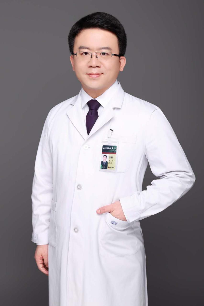 王颖轶教授.png