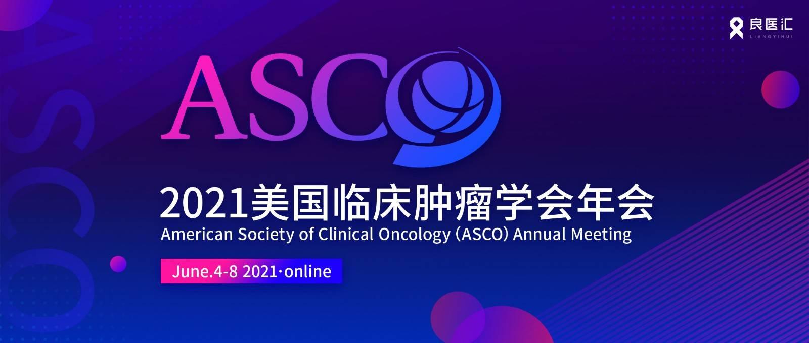 16-9 2021 ASCO.jpg